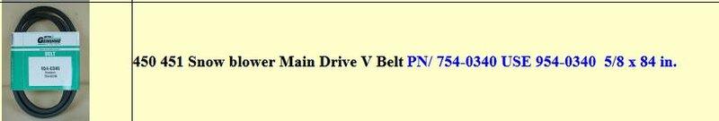 450 SB Belt.JPG